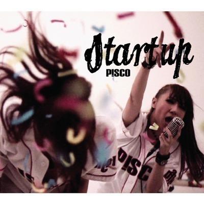 Start Up 登板 專輯封面