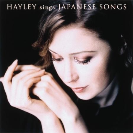 Hayley Sings Japanese Songs 櫻花戀曲 - 21歲的純淨相遇 專輯封面