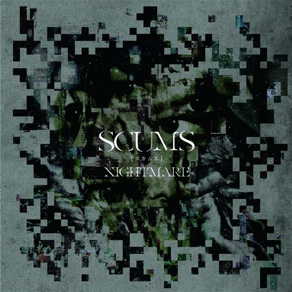 SCUMS 專輯封面