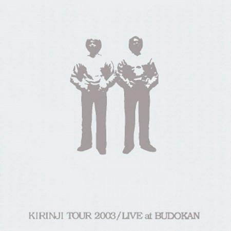 Kirinji Tour 2003 Live At Budokan 專輯封面