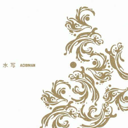 Suisha 專輯封面