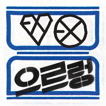 第一張正規專輯『XOXO (Kiss Ver.)』改版專輯 專輯封面