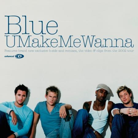U Make Me Wanna 專輯封面