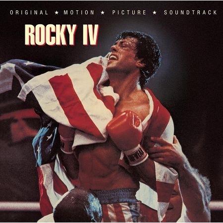 Rocky IV 專輯封面