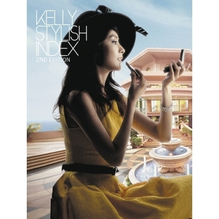 KELLY STYLISH INDEX (2ND EDITION) 專輯封面