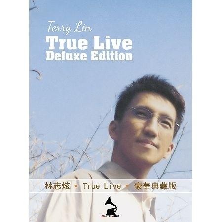 True Live 豪華典藏版 專輯封面
