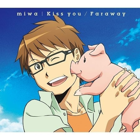 Kiss you/Faraway 專輯封面
