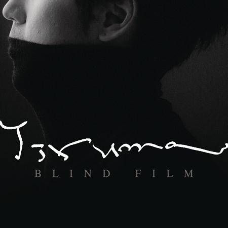 Blind Film 專輯封面