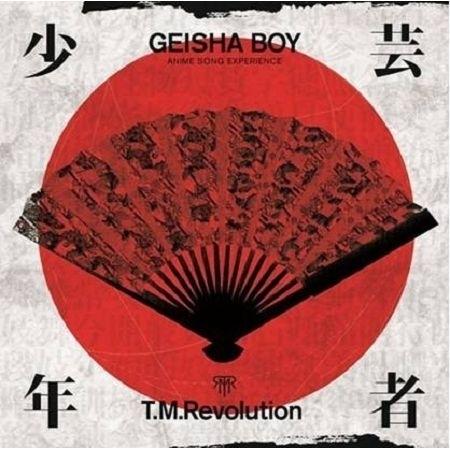 少年藝者-動漫嚴選-GEISHA BOY -ANIME SONG EXPERIENCE- 專輯封面