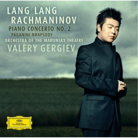 Rachmaninov: Piano Concerto No.2; Rhapsody on a Theme of Paganini; Prelude op.23 專輯封面