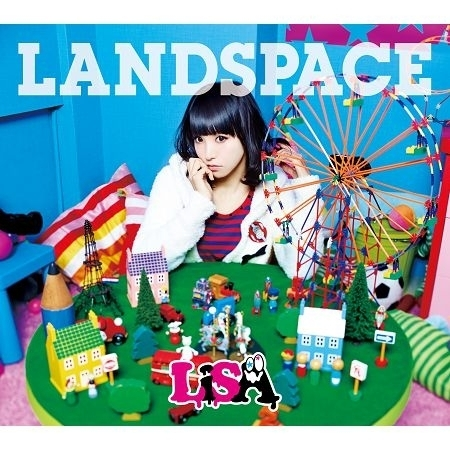 LANDSPACE 台灣特別盤 專輯封面