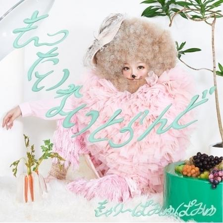 Mottai-Nightland 專輯封面