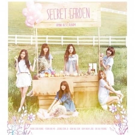 Secret Garden Best Album 專輯封面
