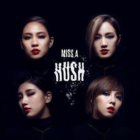 HUSH Special Edition 第二張韓文正規專輯豪華盤 專輯封面