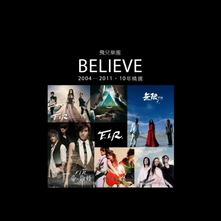 Believe (2004-2011 十年精選) 專輯封面