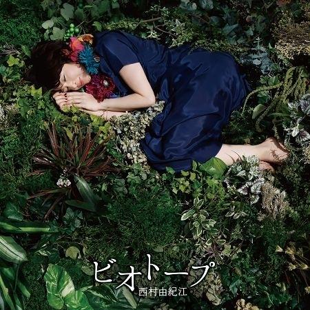 BIOTOP 美麗生態 專輯封面