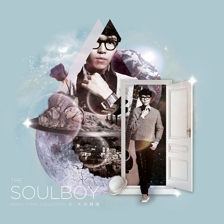 The Soulboy Collection 專輯封面