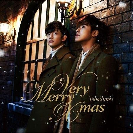 Very Merry Xmas 專輯封面