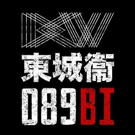 089BI 搶先聽 專輯封面
