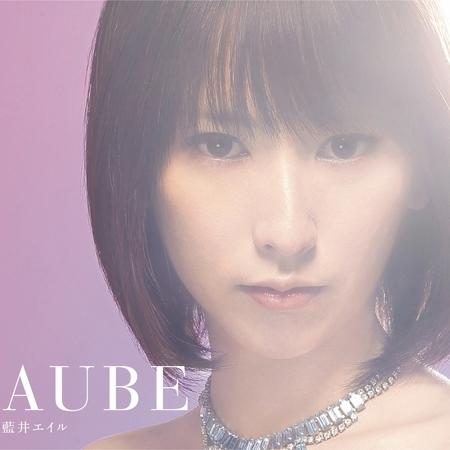 Aube 初回限定盤 專輯封面