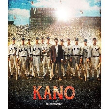 KANO 電影原聲帶 專輯封面