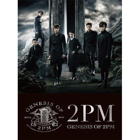 GENESIS OF 2PM 2CD豪華限定盤 專輯封面