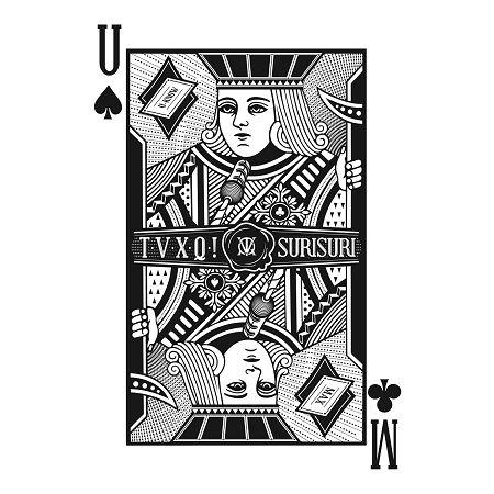 第七張改版專輯 「入迷 (Spellbound)」 專輯封面