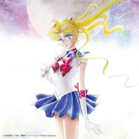 美少女戰士Sailormoon THE 20TH ANNIVERSARY MEMORIAL TRIBUTE 專輯封面