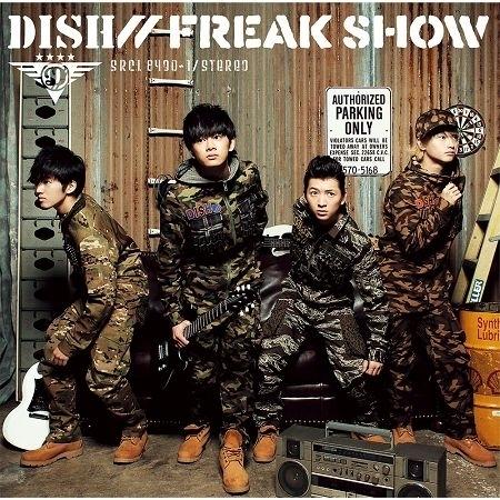 Freak Show 專輯封面
