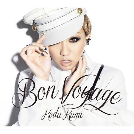 倖感旅程 (Bon Voyage) 專輯封面