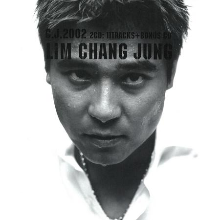 Gugip: C.J.2002 專輯封面