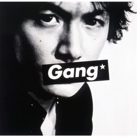 Gang★ 專輯封面