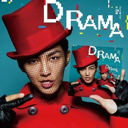 DRAMA 專輯封面