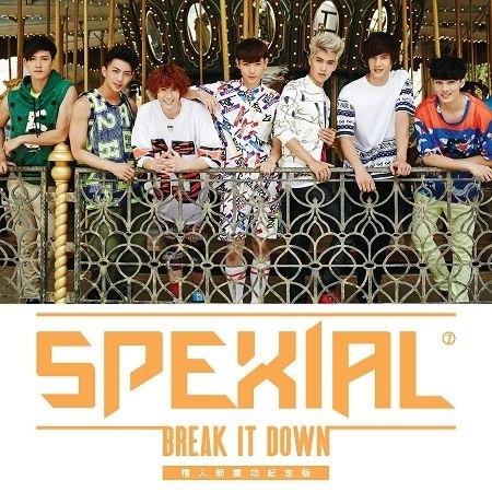 Break it Down 專輯封面