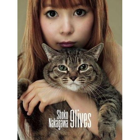 9lives 專輯封面