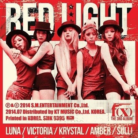 第三張正規專輯『Red Light』 專輯封面