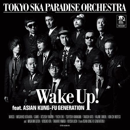 Wake Up! feat. 亞細亞功夫世代 專輯封面