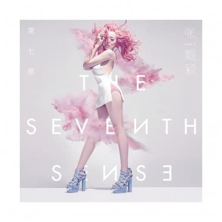 第七感 專輯封面
