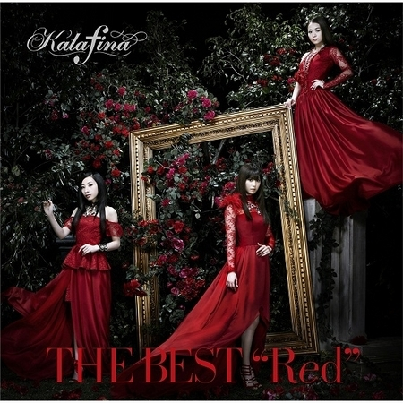 """THE BEST """"Red"""" 專輯封面"""