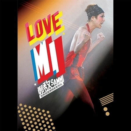 鄭秀文 Love Mi 2009 演唱會 專輯封面