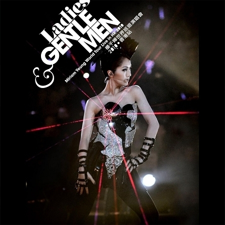 Ladies & Gentlemen 楊千嬅世界巡迴演唱會 2010 (香港站) 專輯封面