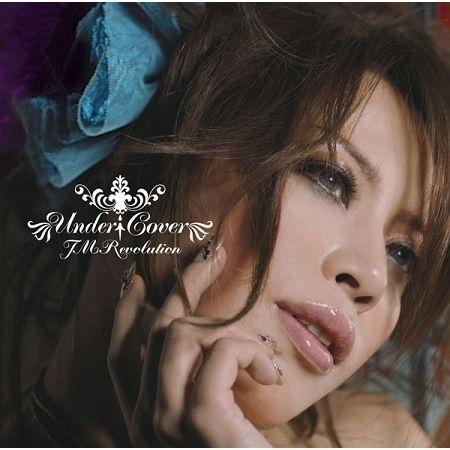 UNDER:COVER 自我翻唱精選 專輯封面