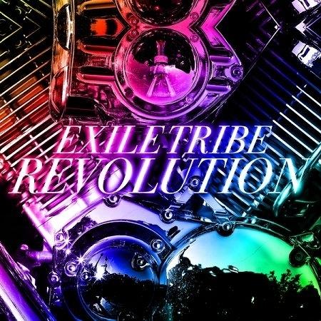 放浪革命 (EXILE TRIBE REVOLUTION) 專輯封面