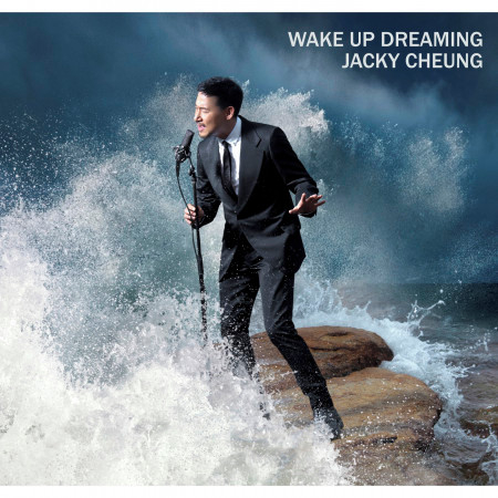 WAKE UP DREAMING 專輯封面
