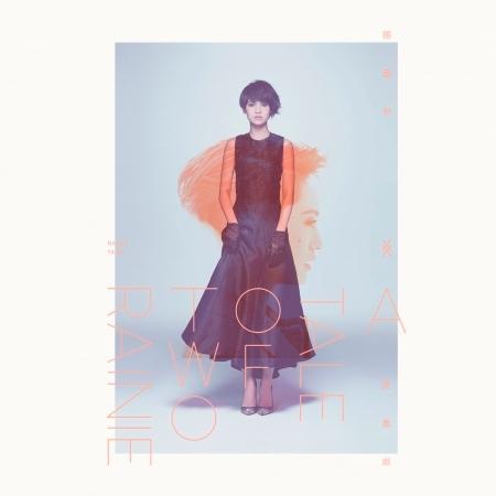 雙丞戲 專輯封面