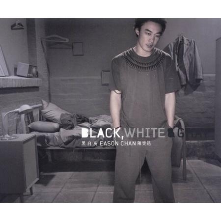 黑白灰 專輯封面