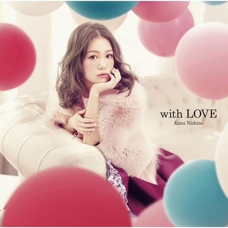 愛的陪伴 專輯封面