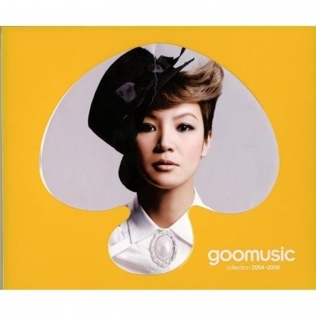 Goomusic Collection 2004-2008 專輯封面