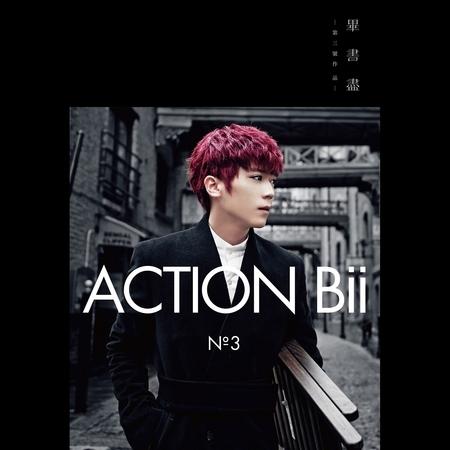 Action Bii 專輯封面