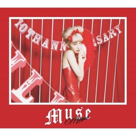 MUSE (十周年紀念專輯) 專輯封面